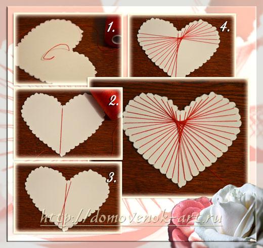 Как сделать в технике изонить сердечко