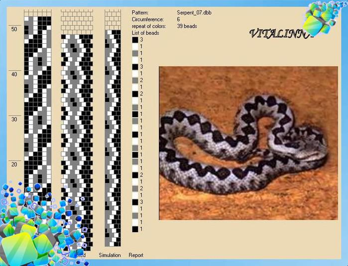 Жгут из бисера: змея