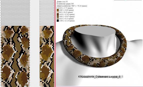 Схема жгута из бисера питон фото 62